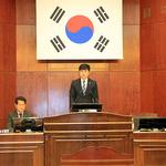 남양주시의회 제258회 임시회 총 18건 안건 상정