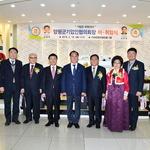 김광일 제15대 양평군기업인협의회 회장 취임