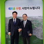 """""""옥길지구 교육시설 부족 고교 설립 시급"""""""