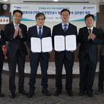 IPA-인천경제자유구역청 업무협약