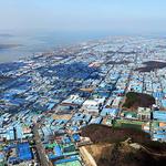 '1호 스마트산단' 반월·시화단지에 국비 2000억 단비