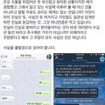 """안희정 부인, 울분 """"온갖 오물 뒤집어쓴 듯"""" 스토리 고스란히 담긴 '파란창'도"""