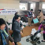 도로공 수도권본부 창립 50주년  '사랑나눔 릴레이 기부' 활동