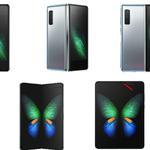 삼성전자, 폴더블폰 '갤럭시 폴드' 오픈 , 화면 분할 가능해