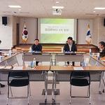 양평군, 민간 주도 공동체 지원센터 설립 추진 위한 준비단 회의
