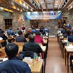 경기북부청 국제범수대, '산업기술 피해 기업인 간담회'가져