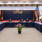 안양·군포·의왕 공동급식센터, 과천시 참여관련  협약식