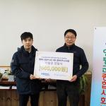 코레일 양평 용문차량사업소, 행복나눔PLUS 4호·장바구니사업 지원금 전달식