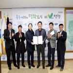 연천군, KT와 인터넷전화서비스 이용·구축 협약