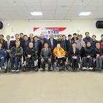 한국산재장애인협회 인천시지회, 정기 이사회 열어