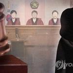 수원지법, '미투 협박'  돈 받아낸 여성 실형 선고