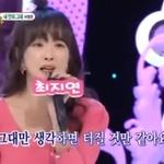 최지연, 음이탈 레전드 '도전천곡' 배꼽살려 '반전매력 천사'