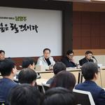 남양주시 총 144억 규모 지역화폐  '운용계획' 토론회
