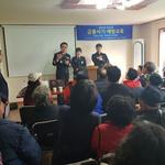 부천오정경찰서,관내 거주하는 청각장애인 대상 범죄예방교육 실시