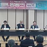 광복회 양평이천연합지회,3·1운동 100주년 기념 포럼 열어