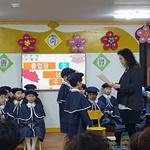 가평 홍익 어린이집 졸업식 전원 한자 8급 자격증 취득
