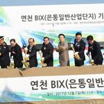 관광자원 특화~정주여건 개선 지역경제 봄바람 일으킨다