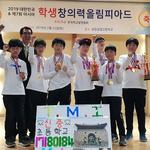 수원 신풍초교, 대한민국 창의력올림픽 2관왕 수상