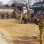 연천군·소방서, 숭의전 등 '목조문화재' 2곳서 합동 소방훈련