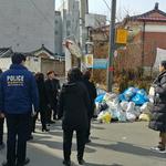 남양주시, 2019년 범죄예방 환경디자인 공모 선정