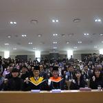 인하대 미래융합대학 4개 학과 198명 입학… 신입생 오리엔테이션