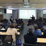 연천군농기센터, 2019년도 42개 농촌지도 시범사업 사전교육