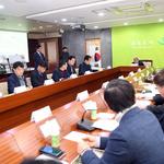 오산시,  시청사 별관  설계·용역 착수보고회 개최