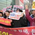 자유한국당 전당대회 규탄 기습시위 집회참가자 수십명 체포