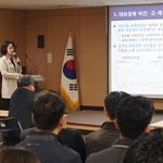 IPA, 김현정 한국은행 인천본부장 초청 지역 경제 동향·전망 주제로 '수요 강좌'