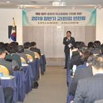 '포천혁신교육' 이끌 학교장 역량 강화