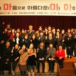 군포시 주몽종합사회복지관, '맘마미아 사업' 발대식 개최