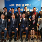 부천시-강소기업협 10곳 지역기업 활성화 간담회