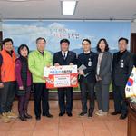 동두천시청 공무원직장협의회, 이웃 돕기 성금 전달