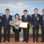 박정옥 대한적십자사 동두천시지구협의회장,'동두천시 1일 명예시장' 위촉
