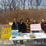 김포 몽실학교, 8차례 걸쳐 2019 평화·나눔 학생프로젝트