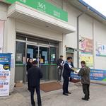 성남농협 대왕지점 인근 깨끗한 조합장선거 캠페인