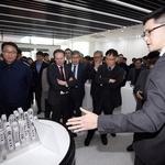 휴니드, EOS社와 송도에 AM 기술혁신센터 개소