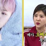 강유미, BTS 지민 오빠라고 부르는 이유는?