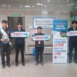 농협 안양시지부, 조합원 대상 공명선거 캠페인