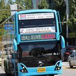 성남시, 매주 토요일 시내 주요 명소 15곳 정류장 들르는 2층 버스 운행
