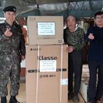 연천군 육군 제9293부대,지역 소외계층에 가전제품 전달