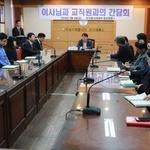 한국폴리텍대 양대웅 이사 화성캠퍼스 현장 점검