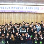 한신대, 수도권 대표로 '2019 일본대학생과 토론회' 참여