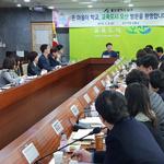 울산 남구청 오산시 방문해 혁신교육과 평생교육의 성과 공유