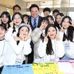 지역 청년들 '꿈과 재능 온전히 펼칠 환경' 구축 올인