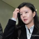 '도도맘' 김미나 벌금 200만 원 구형, 여성 블로거 비방 명예훼손 혐의