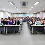 남양주시, 권역별 학습등대 관계자 워크숍 개최