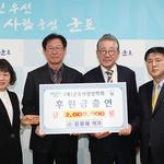 군포시,  지역문인들 故 김영애 작가 이름으로 장학금 출연