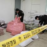 보따리상 통해 들여온 중국산 농산물·면세 주류 불법 유통한 일당 둘 입건