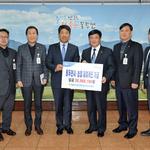 NH농협 동두천지부, 시에 제휴카드 기금 총 3,897만 원 전달
